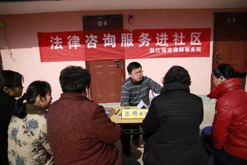 陈群律师参与朝阳社区法律活动